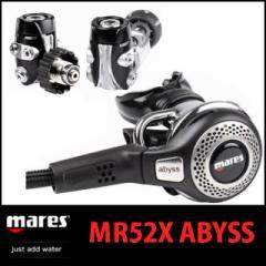 マレス MARES レギュレーター セット MR52X ABYSS アビス 重器材 レギュ ダイビング レギ