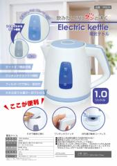 【新商品】Electric kettle 電気ケトル SR022A