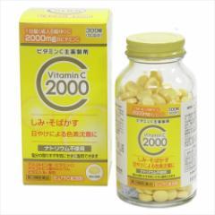【第3類医薬品】ピュアナC錠2000 300錠 【ビタミンC 製剤】
