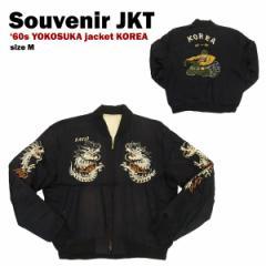 VINTAGE スカジャン 1960S Korea ブラック size -(M) (Souvenir Jacket)