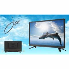 ジョワイユ 22型デジタルフルハイビジョンテレビ JOY-22TVS