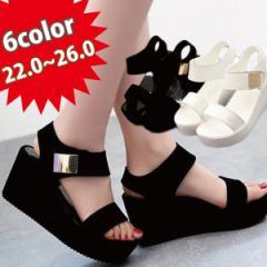 サンダル シューズ 靴 スポサン スポーツサンダル 大きいサイズ 厚底 白 黒