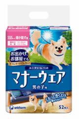【ユニチャーム】マナーウェア 男の子用 超小型犬 SSSサイズ  52枚x8個(ケース販売)