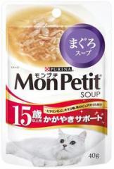 激安特売中【ネスレピュリナ】モンプチスープ 15歳以上 かがやきサポート まぐろスープ 40g
