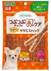 激安特売中【ライオン】ペットキッス つぶつぶチップ入り ササミ プレーン 60g