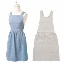 おしゃれなエプロン アデール 綿100% ブルー アイボリー 女性用エプロン レディース