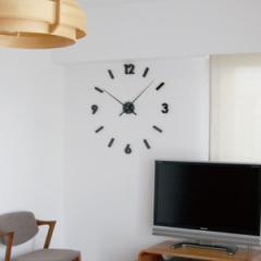 セパレート クロック おしゃれ 掛け時計 / 貼る 壁掛け時計 デザイン時計