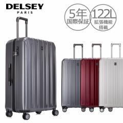 送料無料【メーカー公式】DELSEY VAVIN スーツケース 大型 81.5cm 133L TSA 容量アップ機能 5年保証 旅行用品 出張  あすつく