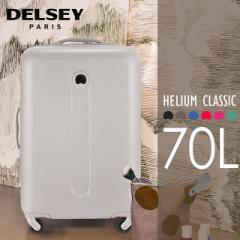 【メーカー公式】DELSEY Helium Classic スーツケース 中型 3泊〜7泊 キャリバック TSAロック搭載 全6色 国際保証 あすつく