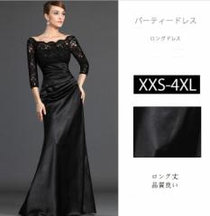 花嫁 ウェディングドレス キャバ嬢ドレス お呼ばれ マキシ丈 ロングドレスファスナー レースアップ マーメイド