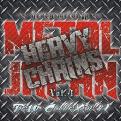 METAL JAPAN HEAVY CHAINS Vol.4 TieUp ConneXion #1