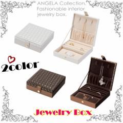 宝石箱 ジュエリーボックス ミニサイズ スエード調 ジュエリーケース アクセサリー 収納 【送料無料】JB-5100B