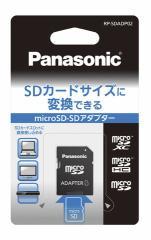 【パナソニック】 microSD-SDアダプター/RP-SDADP02