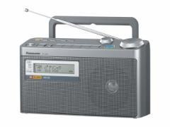 【パナソニック】2バンドラジオ/RF-U350-S