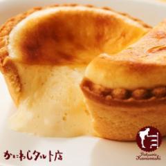 送料無料 かにわし チーズな時間1袋(3個) 冷凍便 お菓子 スイーツ タルト ケーキ チーズ かにわしタルト店 チーズケーキ