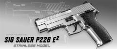 東京マルイ シグ ザウエルP226 E2 ステンレスモデル【特典付き:ハンドガンケース】(TMGG35SV)