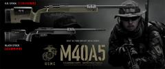 【2次ロット予約】東京マルイ M40A5 エアーコッキ...