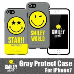 iPhone7 ケース カバー スマイリーグレープロテクトケース SMILEY PROTECT Gray スマイリー ニコちゃん二重構造 【メール便OK】