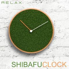 RELAX/リラックス 芝生クロック 人工芝 掛け時計 ナチュラル 掛時計 グリーン 時計