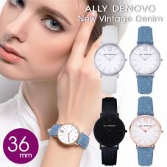 ALLY DENOVO アリーデノヴォ 1年保証 New Vintage Denim 36mm レディース 腕時計 デニム 革ベルト AF5006.1 AF5006.2 AF5006.3 AF5006.4