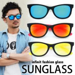 サングラス infinit ミラーサングラス 4905 紫外線99%カット UVカット ウェリントン ユニセックス 男女 おしゃれ 可愛い