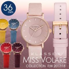 KLASSE14 MISS VOLARE F/W 2017/18クラッセ14 クラスフォーティーン クラス class14 時計 腕時計  36mm 替えベルト付