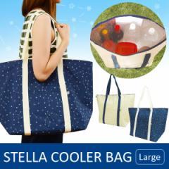 保冷バッグ ステラクーラーバッグ Lサイズ STELLA COOLER BAG 保冷トートバッグ 大容量