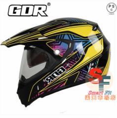 ヘルメット バイク用  バージョン オフロード バイクヘルメット PSC付き ゴーグルをプレゼント ダブルシールド GDR-311