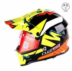 ヘルメット バイク用 今年最新バージョン オフロード バイクヘルメット PSC付き ゴーグルをプレゼント ダブルシールド LS2-MX436