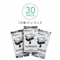 Lifeprint ライフプリント LifePrint Photo Paper - Sticky Back 用紙 送料無料
