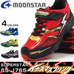 【送料無料】SUPER STAR スーパースター キッズスニーカー キッズ 全4色 SS J765 軽量 運動靴 通学靴 ベルクロ