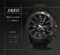 【SBAO】メンズ腕時計 アナログ式 生活防水 スポーツ ギフト腕時計 アウトドア クオーツ式腕時計 SBA543