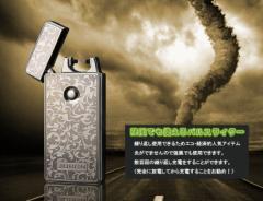 日本初上陸パルスライター 強風でも使える USB充電式エコー電子ライターJOBON ZB308