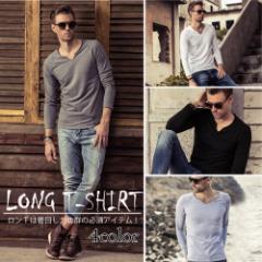 ロングTシャツ ロンT メンズ トップス メンズファッション 長袖 長袖Tシャツ シンプル ベーシック 無地 無地ロンT