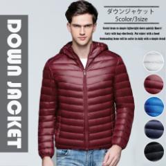 ダウンジャケット メンズ アウター ダウン ジャケット ジャンパー メンズファッション シンプル 無地 ベーシック 軽量 軽量ダウン