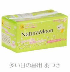 ナチュラムーン 生理用ナプキン 多い日昼間 羽つき(16枚入り)×10個セット