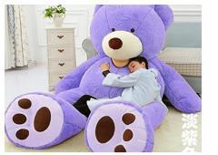 クマ ぬいぐるみ 特大 可愛い動物 アメリア コストコ お祝い プレゼン トぬいぐるみ 特大 くま/テディベア 可愛い熊 動物 130cm