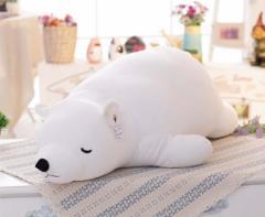 ねむねむプレミアム抱きまくら シロクマ ふわふわ抱き枕 熊ぬいぐるみ105cm