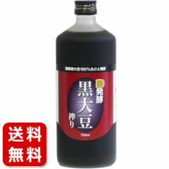 【送料無料】発酵 黒大豆搾り 720ml 堤酒造