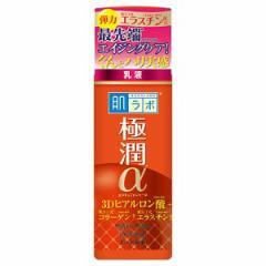 ロート製薬 肌研(ハダラボ) 極潤αハリ乳液 140mL<保湿乳液>