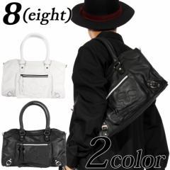 送料無料! ボストンバッグ メンズ PUレザー ボストンバック 全2色 ボストン ブラック 黒 ホワイト 白 カバン 鞄 8(eight) エイト 8