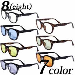 伊達メガネ メンズ レディース 黒ぶち眼鏡 全7色 新作 サングラス ウェリントン サングラス  8(eight) エイト 8