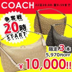 コーチ COACH 2wayハンドバッグ レディース ワン...