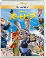 ◆☆10%OFF☆ディズニー アニメ 映画 Blu-ray+DVD【ズートピア MovieNEX】16/8/24発売