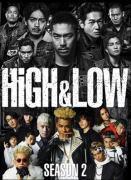 ◆豪華BOX仕様完全版★EXILE TRIBE他 4Blu-ray【HiGH & LOW SEASON 2 完全版 BOX】16/10/12発売