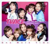 ◆初回限定盤B★B3ポスタープレゼント[応援店ver.][希望者]★ TWICE CD+DVD【One More Time】17/10/18発売