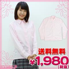 ■即納!特価!在庫限り!■ 長袖シャツ単品 色:ピンク サイズ:M/BIG■TeensEver■