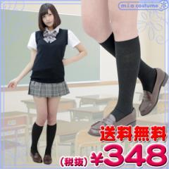 ■送料無料■即納!特価!在庫限り!■basic styleリブハイソックス 色:黒  サイズ:22〜24cm