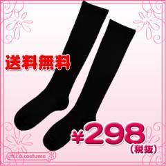 ■送料無料■即納!特価!在庫限り!■ BeautySlimFit レディス着圧ハイソックス サイズ:23〜25cm