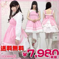 ■送料無料■即納!特価!在庫限り!■シャーリングジャンパースカート サイズ:M/BIG 色:ピンク